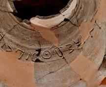 The inscription: Eshba'al Ben Bada'