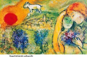 Lovers-of-Vence-1-700x437