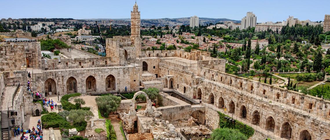 Jerusalem 1233X483